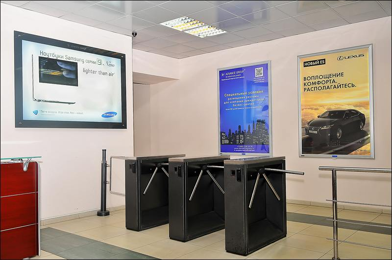 Размещение рекламы в бизнес центрах световые панели